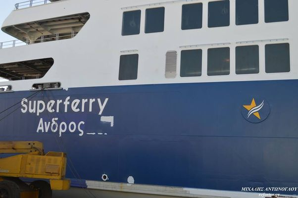 sel-1-superferry