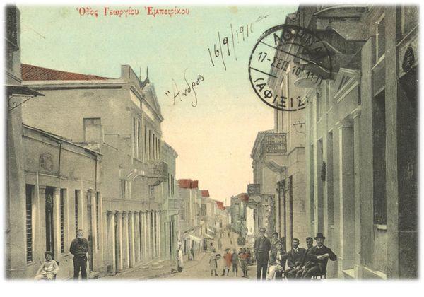 sel-4-beneki-4-hora-1906