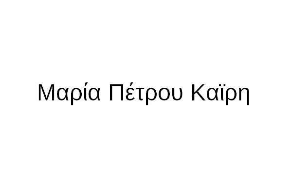 kairi-maria