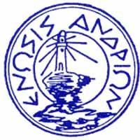 Η Ένωσις Ανδρίων υπενθυμίζει για την Γενική Συνέλευση και τις Αρχαιρεσίες