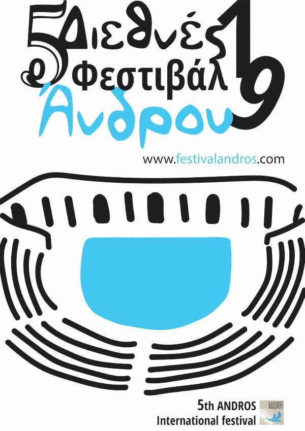 androsfestival_logo