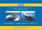 UNITED SHIPPING TRADING_ADV_1200
