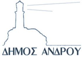 Η συνεδρίαση του Δήμου Άνδρου για τους Δασικούς Χάρτες αύριο 8.3.2021 κ.α.
