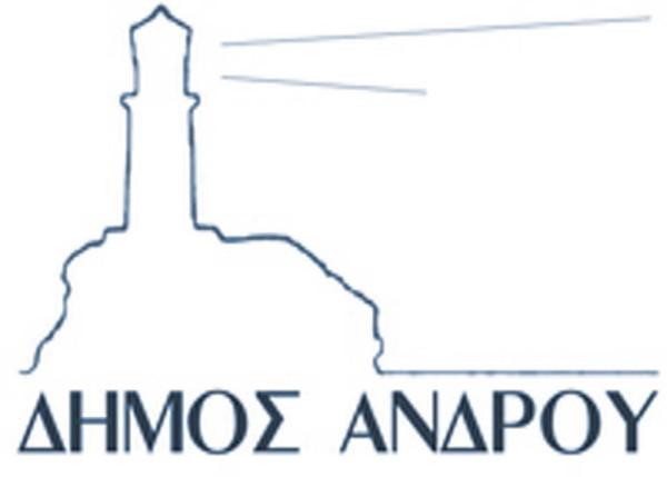 Logo_Dimos_Andros