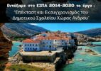 ED4B9188-7970-4733-A75F-B7AA18198C01