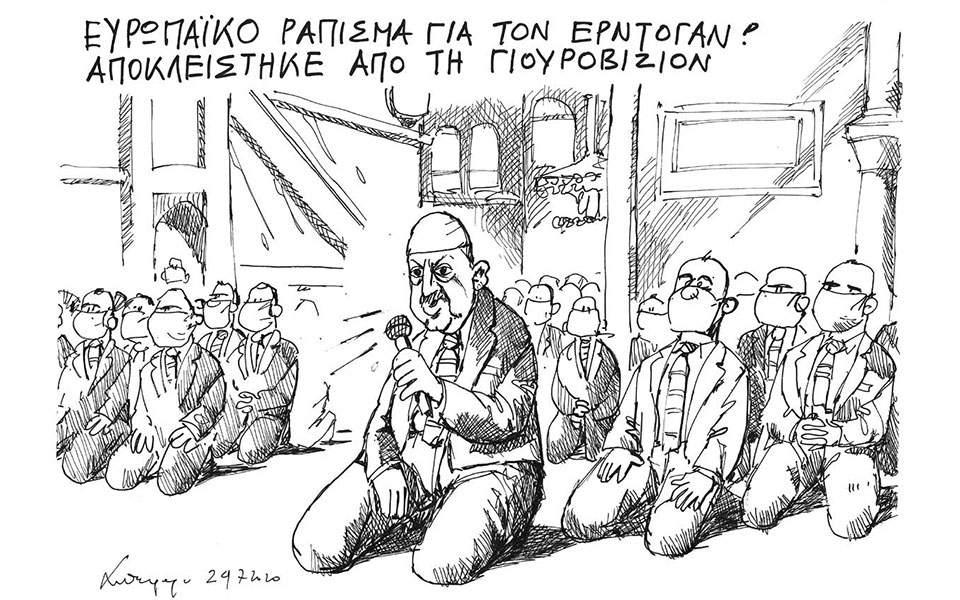 Ευρωπαϊκό ράπισμα για τον Ερντογάν