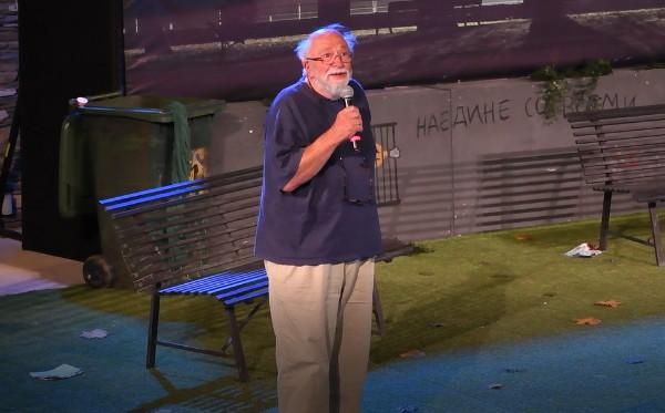 """6° Φεστιβάλ Άνδρου 2020: """"Το Παγκάκι"""" ήταν απολαυστικό"""