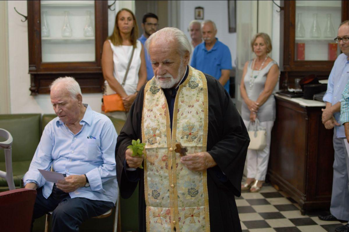 Το τελευταίο Αντίο στον παπα-Γιάννη.