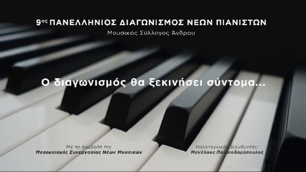 Mousa Piano_Andros 1st day 2020