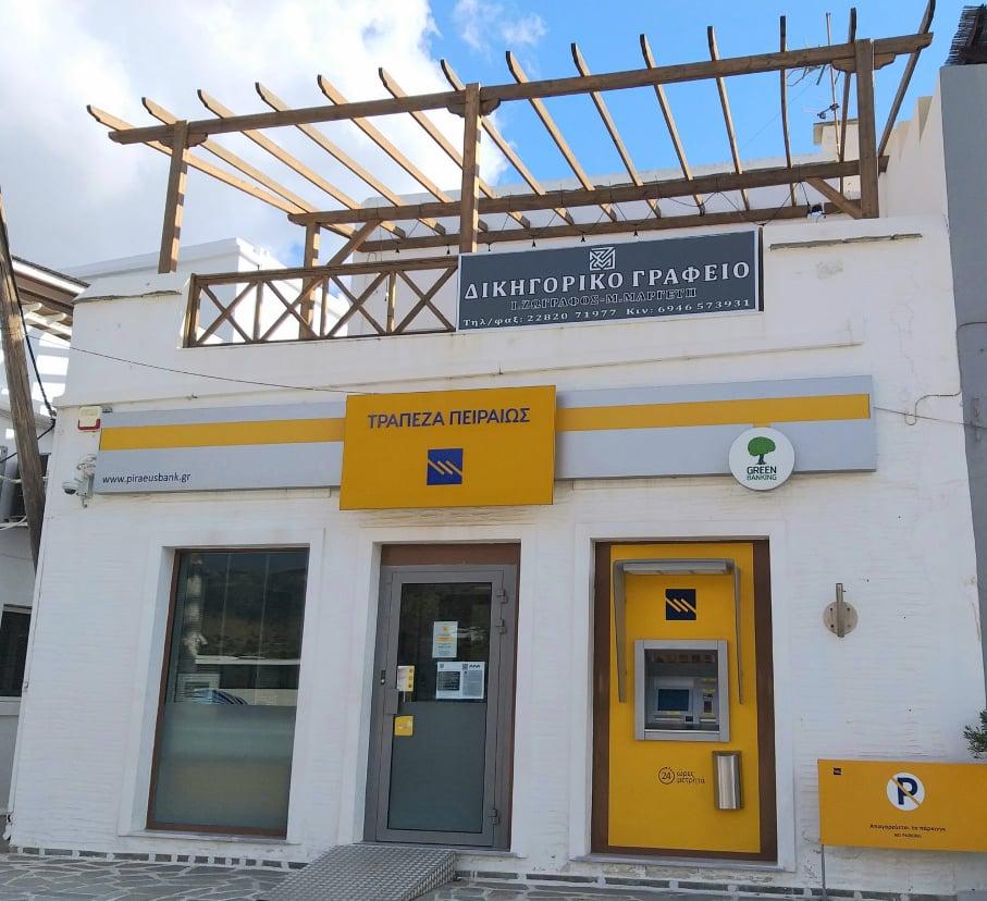 Δεν κλείνει η Τράπεζα Πειραιώς στο Γαύριο