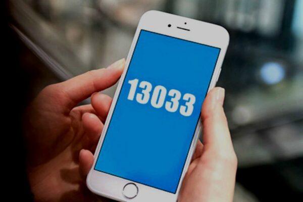 Μήνυμα στο 13033 και μετά βγαίνετε από το σπίτι. Και στην Άνδρο.