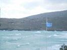 Greek Flag Paraporti