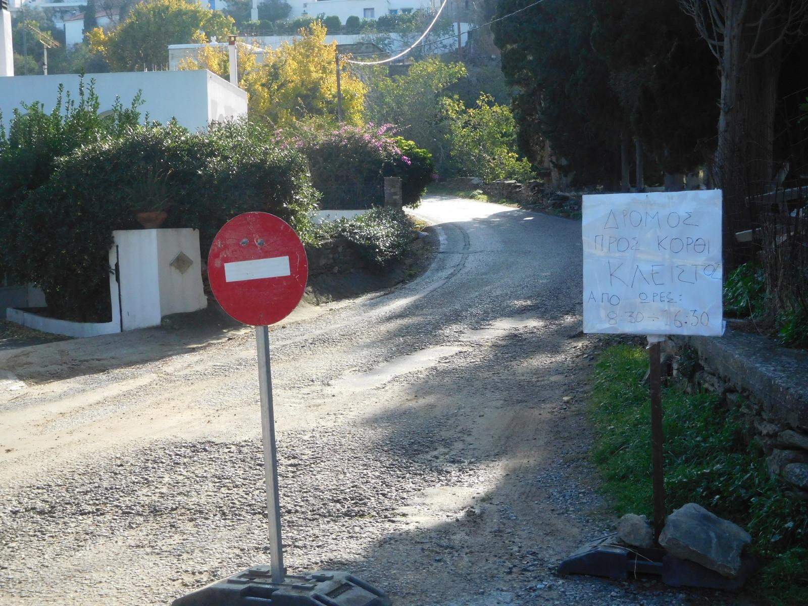 Κλειστός παραμένει ο δρόμος στα Λειβάδια όλη την ερχόμενη εβδομάδα, ρυθμίσεις και στην Μεσαριά