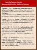 Babiniotis-christougenniatika-onomata
