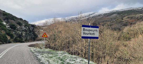 Αλυσίδες λόγω ολισθηρότητας στον δρόμο Βουρκωτής - Άρνης