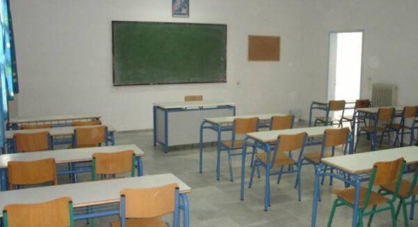 Χωρίς δάσκαλο οι μαθητές του δημοτικού στο Κόρθι