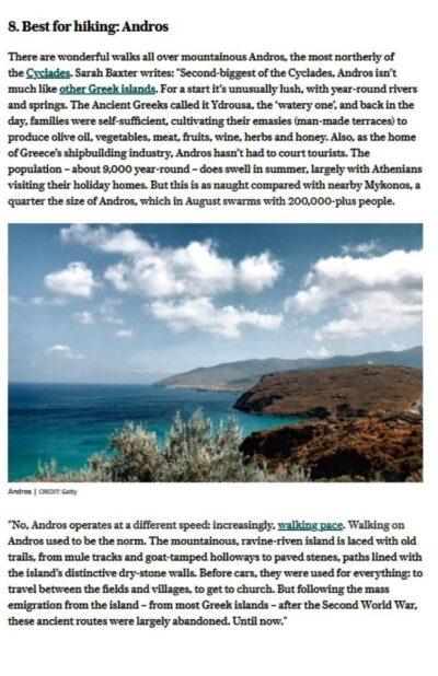Την μη συμβατική Άνδρο προτείνει η Daily Telegraph για το φετινό καλοκαίρι