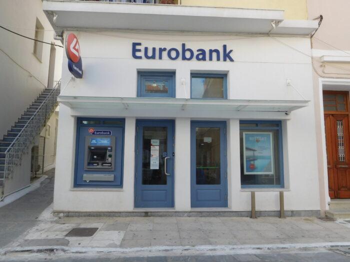 Η προσφορά της Eurobank στον Δήμο Άνδρου