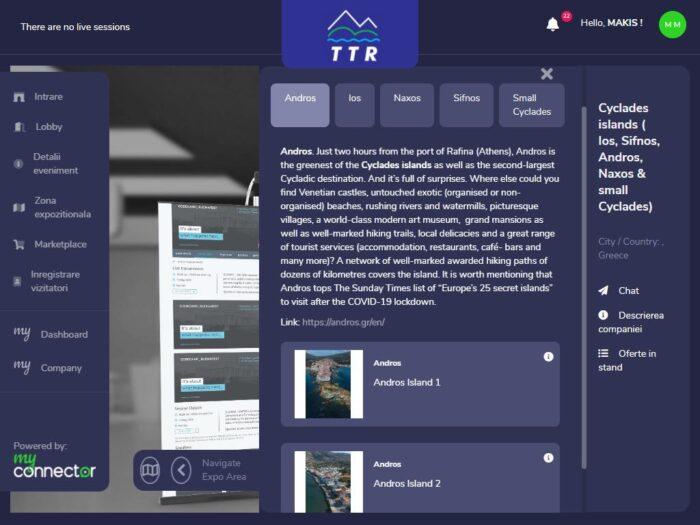 "Virtual TTR Expo 2021, στο ""Μικρό Παρίσι"" των Βαλκανίων η Επιτροπή Τουρισμού του Δ.Α."