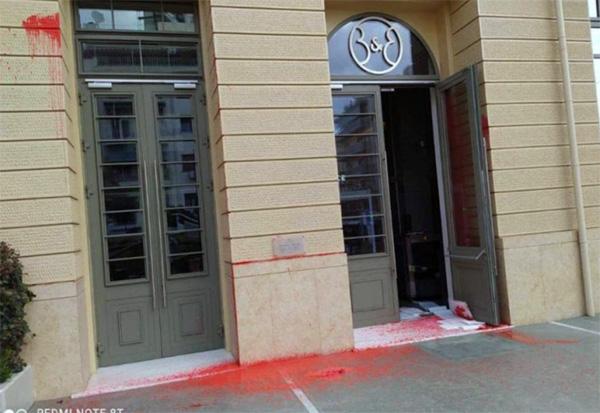 Επίθεση στο Ίδρυμα Β&Ε Γουλανδρή στην Αθήνα