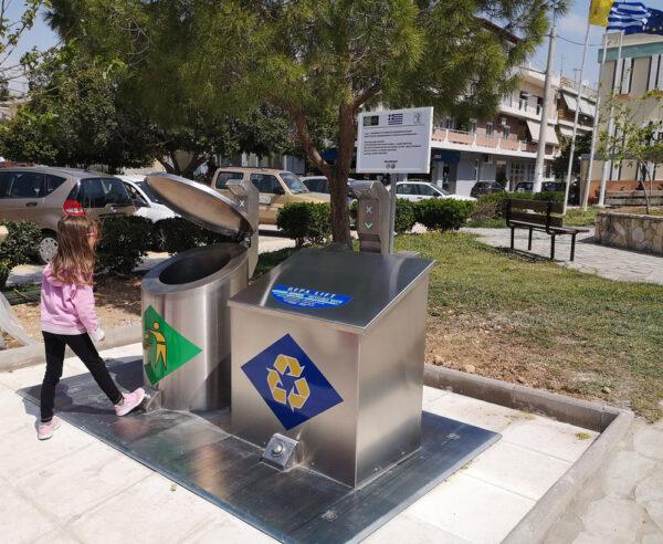 Βυθιζόμενοι κάδοι απορριμμάτων από το Πράσινο Ταμείο