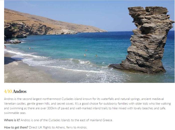 Το Family Traveller προτείνει την Άνδρο και άλλα 9 νησιά για δικοπές το καλοκαίρι