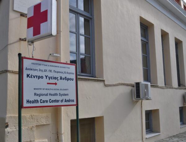 Παράταση στην προθεσμία για εκδήλωση ενδιαφέροντος εμβολιασμού κατά κατά της covid-19 δίνει ο Δήμος Άνδρου