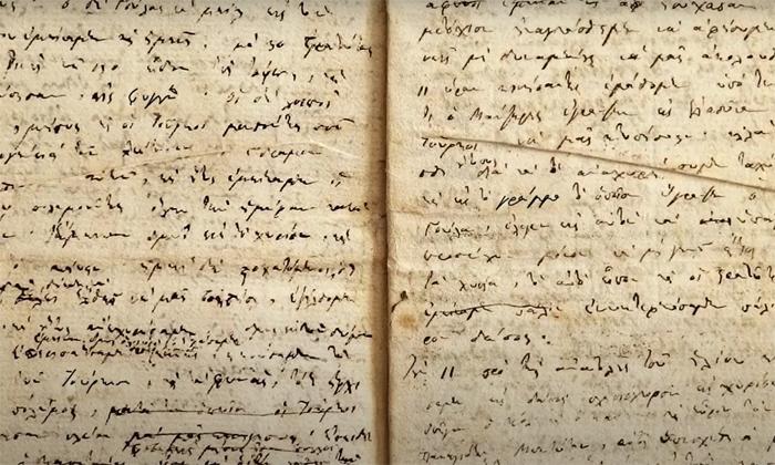 Δημήτρης Κυρτάτας: Θ. Καΐρης «Το Ημερολόγιο Του Ολύμπου»