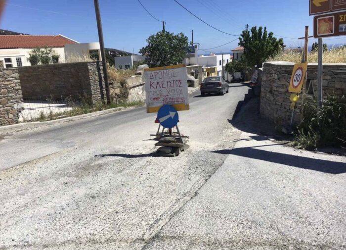 Κυκλοφοριακές ρυθμίσεις αύριο στην επαρχιακή οδό Βακονίου - Μεσαριάς