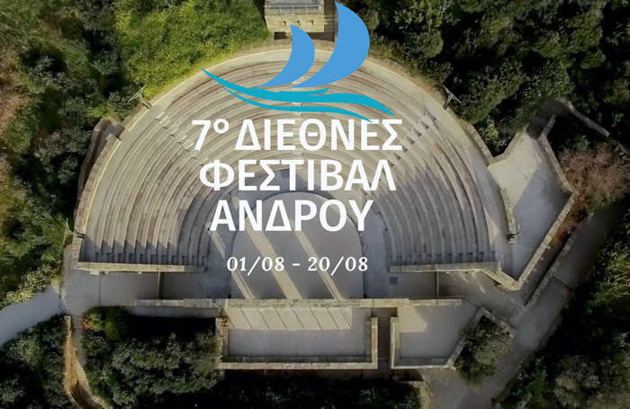7ο Διεθνές Φεστιβάλ Άνδρου. Η ζωή παίρνει πάλι εμπρός!