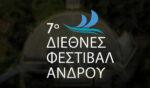 7Festival_Androu_logo
