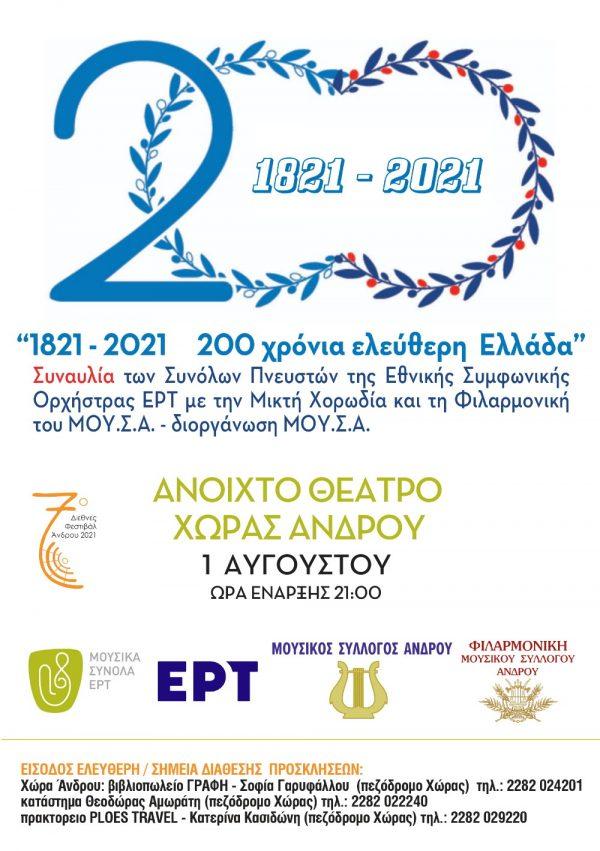 MOYSA_2021