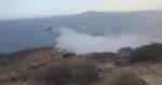 fire Zaganiari July 2021