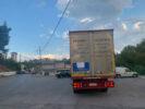 Dimos Androu_voitheia pyropliktwn 4