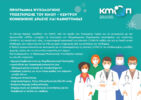 Leaflet Covid-KMOP-1