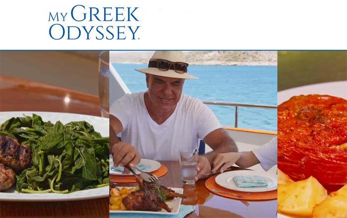 «My Greek Odyssey» ή μια μικρή Οδύσσεια στην Άνδρο