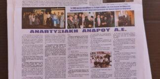 Andriaki_1_2006